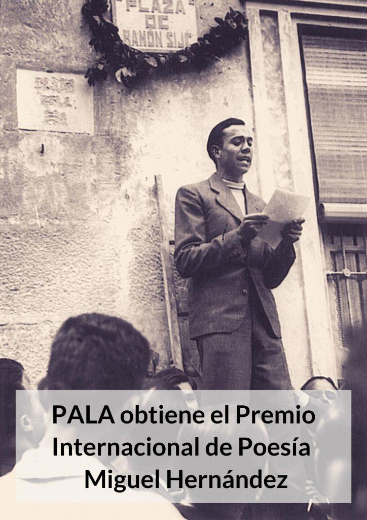 Pala - Premio Miguel Hernandez